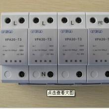 供应防雷电装置