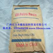 C9树脂行业好评广州力本橡胶图片