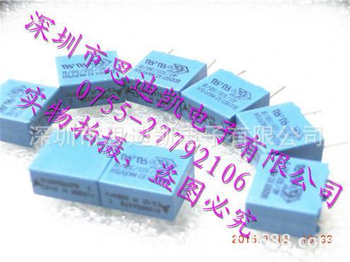 供应Epcos爱普科斯电容B32921C3104