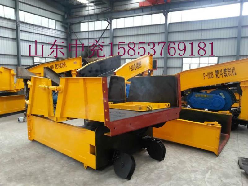 供应耙斗装岩机各种型号规格山东中兖生产耙装机