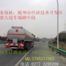 供应南京加油车带油气回收装置?批发