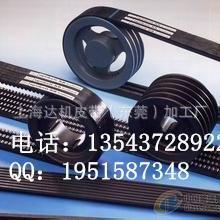 供应湖南进口工业皮带-多沟带电话-梧州深圳圆带报价-北海六角带型号图片