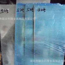 供应北京电阻及热电偶合金低镍白铜板/量大从优,货真价实/联合利隆批发