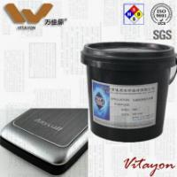 供应深圳手机壳加工保护油、耐抛光、喷砂、拉丝、CNC保护油墨