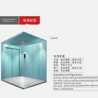 供应ATLAS(H快意无机房客货电梯生产厂家 ATLASH快意无机房客货电梯