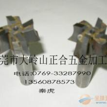 供应东莞大岭山钨钢焊接铰刀,钨钢焊接锯片,焊接T型刀,焊接铣刀