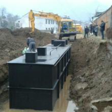 中成药污水处理设备|西药污水处理设备|制药污水处理设备