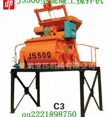 空心水泥砖机图片/空心水泥砖机样板图 (3)