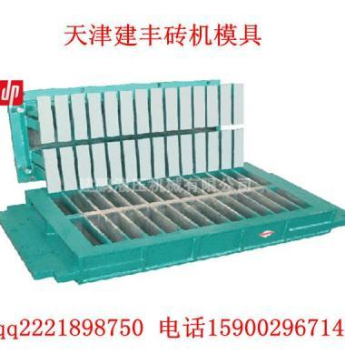 空心水泥砖机图片/空心水泥砖机样板图 (2)