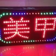 高级LED电子灯箱电子招牌图片