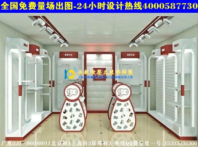 韩国兰州童装店装修效果图童鞋母婴展柜衣柜老式素材玻璃门画货架图片