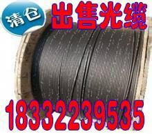 供应光纤跳线通信光缆光缆接头盒缆光纤光纤跳线_通信光缆_光缆接头盒