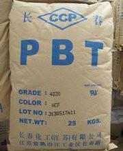 成都供应PBT台湾长春PR950厦门苏州山东一级代理批发