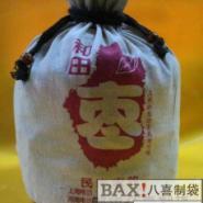 新疆棉布大枣袋定做特产包装袋厂家图片