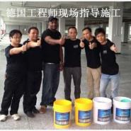 力特克混凝土密封固化剂生产厂家图片
