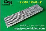 供应1.9单元板1.9点阵屏LED点阵屏
