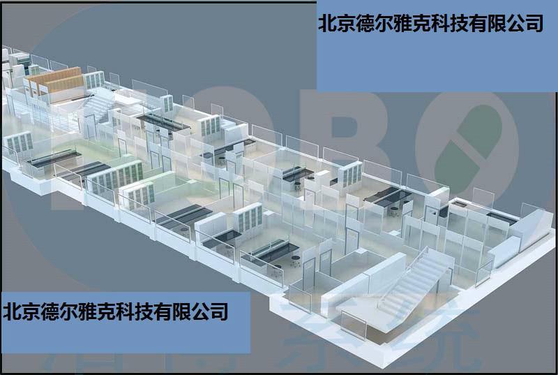 供应实验室供排水设计系统、实验室供电设计