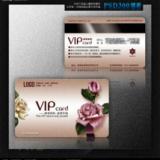 供应西安贵宾卡制作|VIP贵宾卡价格