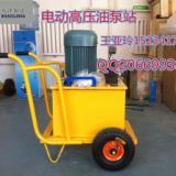 供应化工冶炼生产及大修使用设备劈裂机内蒙古厂家