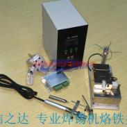 200W自动焊锡机焊台图片