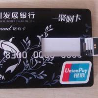 供应西安特色优盘各种样子卡片优盘