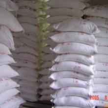 供应脱脂剂原料脱脂粉原料供应商