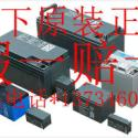 供应松下12V-24AH免维护蓄电池产品销往50多国家假一赔十全国联保六年