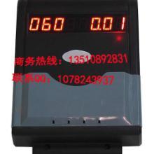 供應IC卡洗衣控制器智能水控機水控器IC卡洗衣控制器廠家-IC卡洗衣控制器價格批發