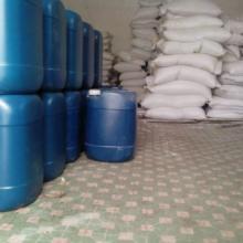 供应灰磷促进剂生产厂家晨阳化工