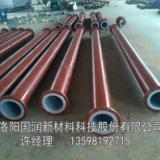 供应贵阳长沙合肥衬塑管道|碳钢衬塑管