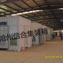 供应定做拆卸式设备集装箱认准沧州信合集装箱生产厂家批发