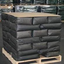 供应氧化铁黑 颜料氧化铁黑