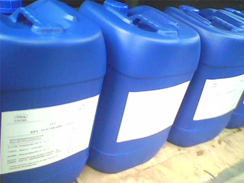 供应佛山锌系磷化