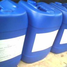 供应铁系磷化液