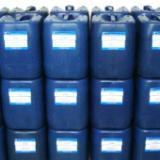 供应用于金属钝化的铝钝化铜钝化镁钝化剂
