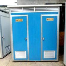 供应工地移动厕所活动厕所简易厕所产品