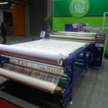供应用于胚布服装的滚筒印花机,数码印花机价格,滚筒印花机厂家批发