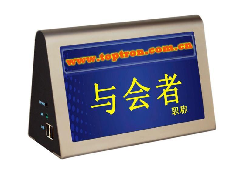 数字会议系统_数字会议系统供货商
