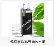 供应北京灌装清洗/北京专业超滤水处理厂家/北京水处理化学品设备