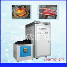 供应超音频钎焊机  高效节能连杆钎焊设备
