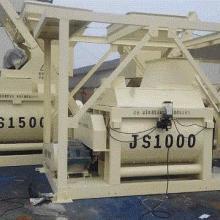 供应专业搅拌机厂家亿立建机JS1000混凝土搅拌机型号/价格/图片-郑州亿立实业有限公司