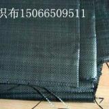 供应编织布,编织布价格,编织布生产厂家