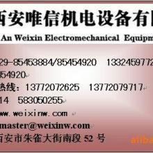 供应卤素气体检测仪(六氟化硫)/进口批发