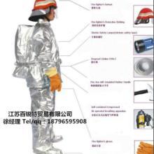 供应Dfx型消防员装备【正品】船用消防员装备原厂消防员装备DFX-I型CCS证书呼吸器图片