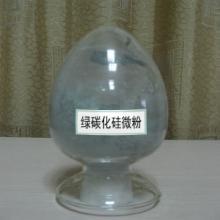 供应太阳能硅片 石英芯片非金属研磨 精密抛光 绿碳化硅微粉