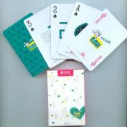 武汉广告扑克牌印刷定做图片