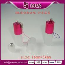 供应RPP3ML滚珠瓶香水瓶化妆品包装瓶