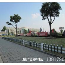 供应安徽PVC塑钢护栏,安徽省PVC护栏厂家,安徽省PVC护栏最低价格批发