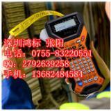 供应兄弟标签机PT-7600电线电缆标签打印机