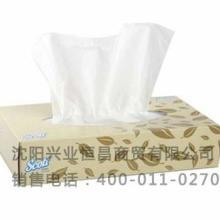 供应新款金佰利0227-01面巾纸